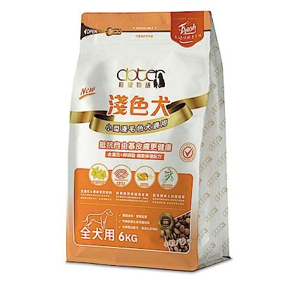 doter-寵愛物語 腸胃保健 淺色犬專用 犬飼料 6KG