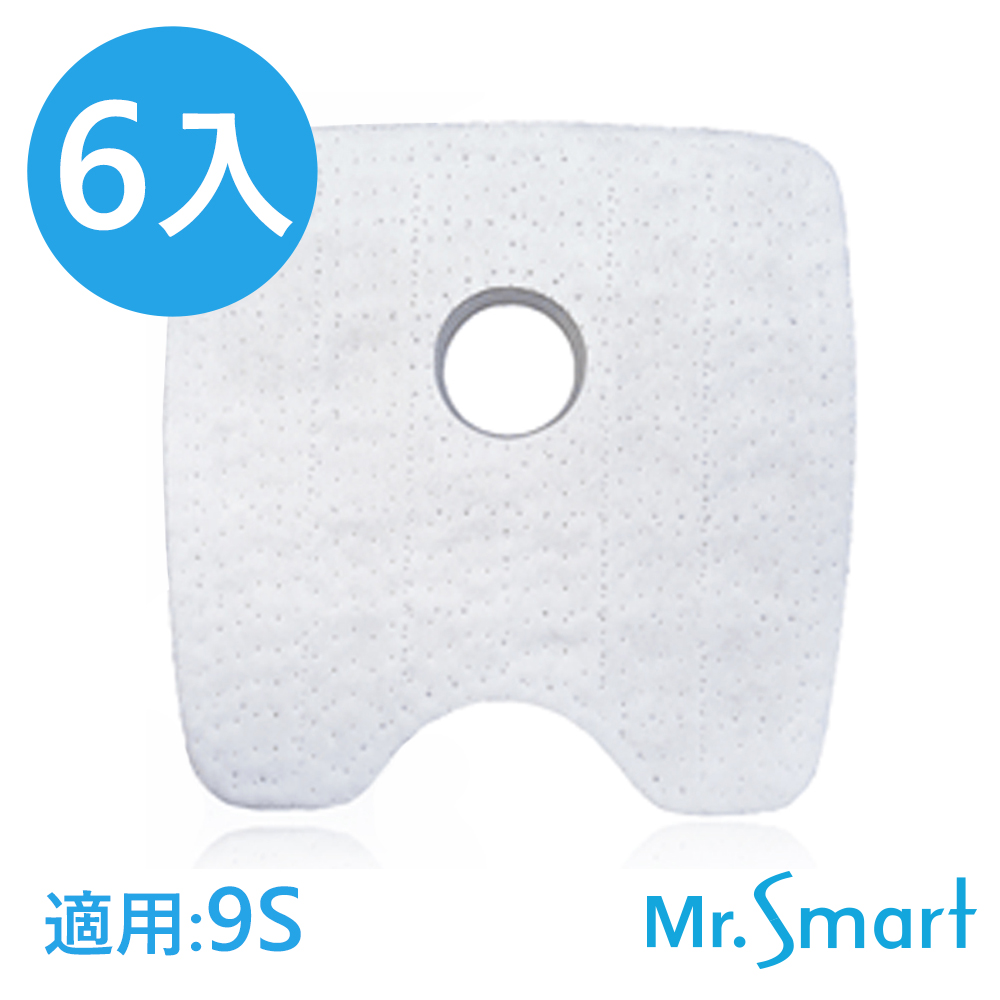 Mr.Smart 9S掃地機專用 二代極淨濾網(6入)