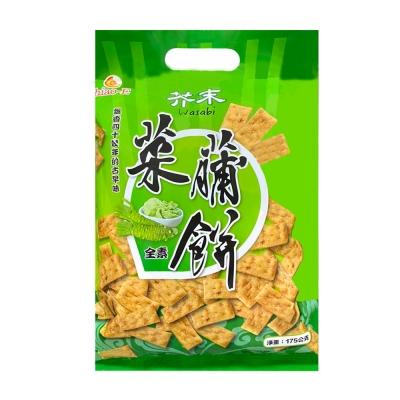 巧益芥末菜脯餅(全素)175G