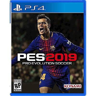 (預購)世界足球競賽 2019--- PS4  亞洲 中文版