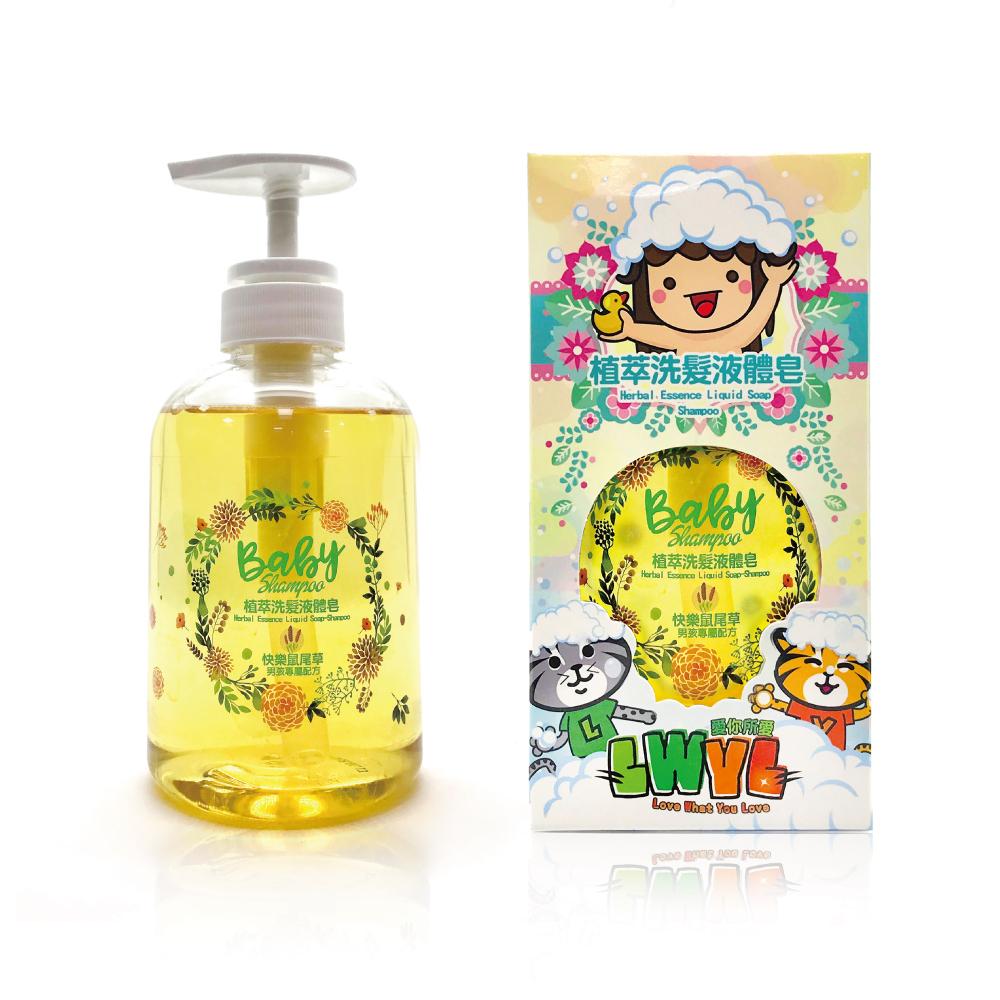 愛你所愛 植萃洗髮液體皂 400ml(台灣製 敏感肌可用)