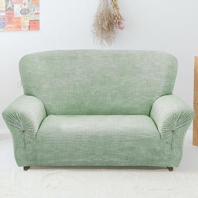 【格藍傢飾】禪思彈性沙發套-綠4人座