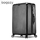 Bogazy 冰封行者Ⅱ 31吋特仕版平面式V型設計可加大行李箱(黑色)