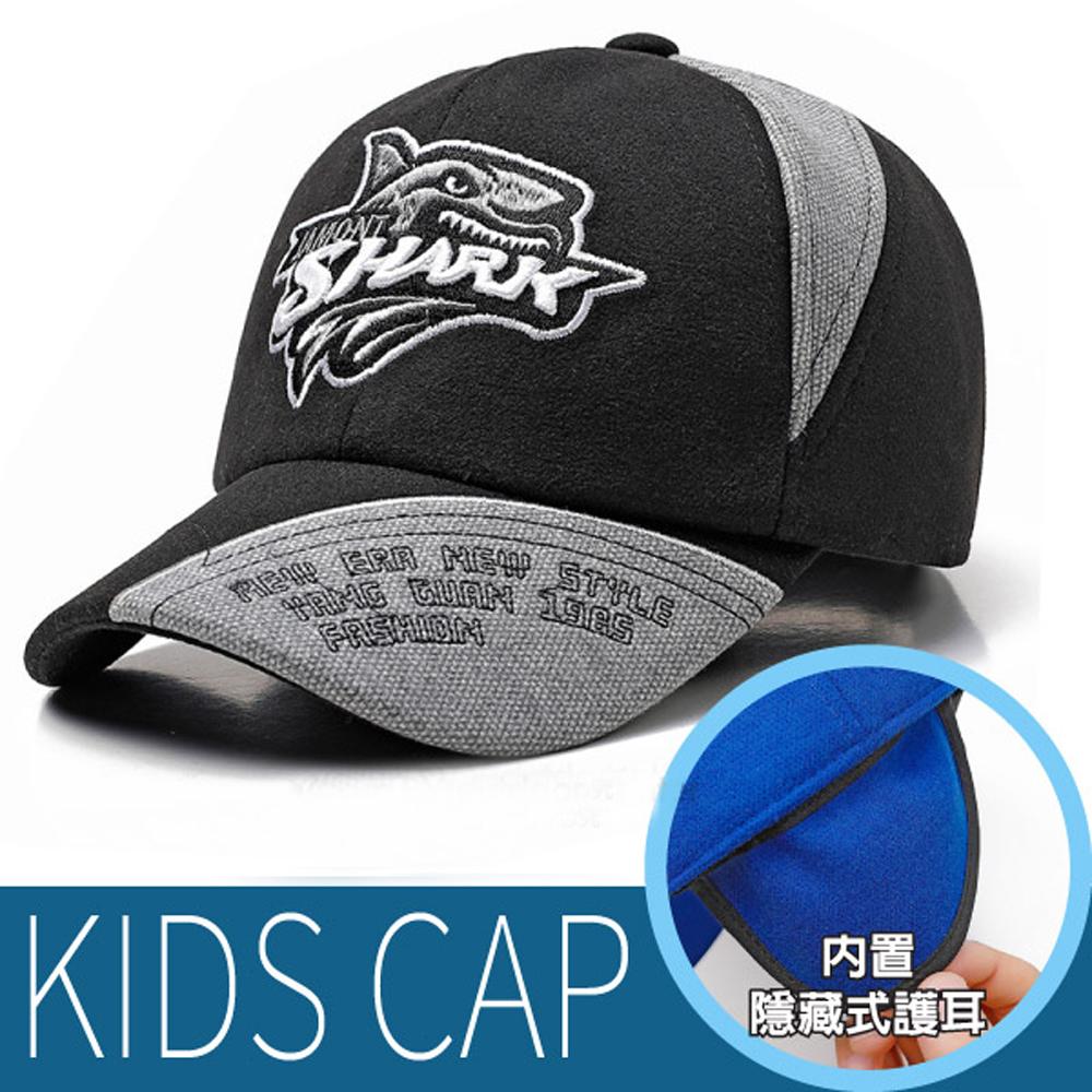 VOSUN 兒童新款 天使之翼 可收折內刷毛抗風保暖覆耳帽子_黑