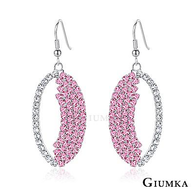 GIUMKA滿鑽垂墜長耳環橢圓鏤空女耳環(三色任選)