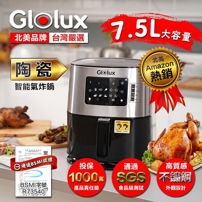 【Glolux】6666健康氣炸鍋GLX6001AF(豪華5配件組)