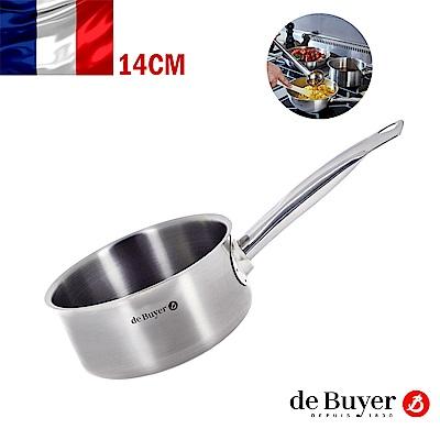 de Buyer畢耶 Prim Appty系列-單柄不鏽鋼調理鍋14cm