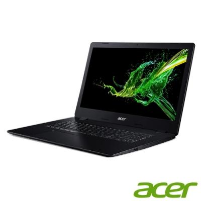 (升級8G記憶體,雙碟)Acer A317-32-P3XN 17吋筆電(N5030/4G+4G/512G SSD+1TB HDD/黑/特仕版)