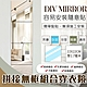 [judy家居生活用品館] 拼接無框組合穿衣鏡22x22cm (4片一組) product thumbnail 1
