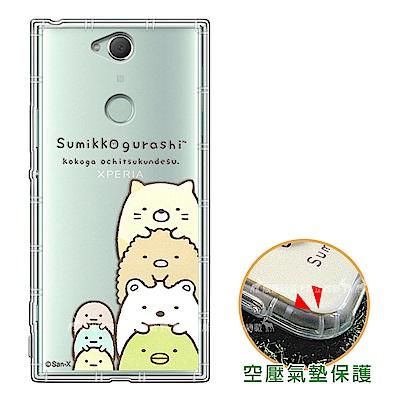 SAN-X 角落小夥伴 SONY Xperia XA2 Plus 空壓手機殼(疊疊樂)