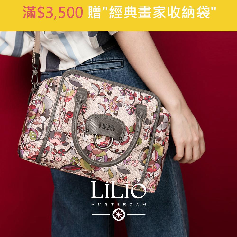 特色牛環貝殼包-英倫風印花經典系列-古典藕 - LiliO