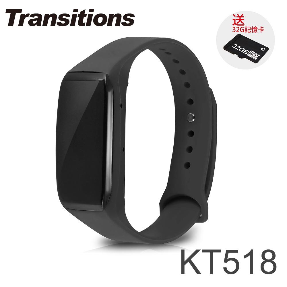 全視線 KT518 輕巧手環型 Full HD 1080P 微型攝影機