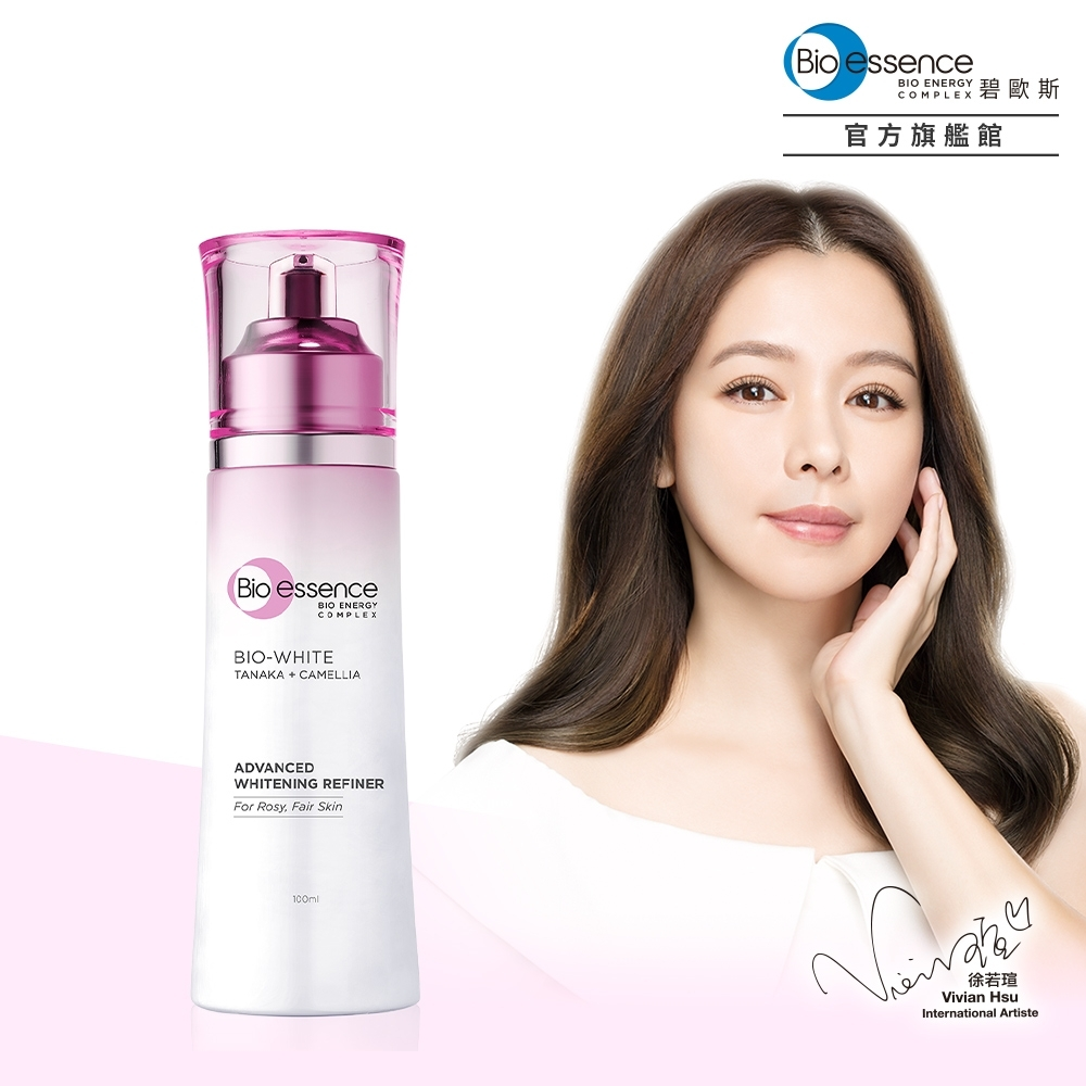 Bio-essence碧歐斯 BIO超能煥白滲透水100ml(化妝水)