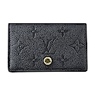 LV M67262經典MONOGRAM花紋LOGO EMPREINTE皮革釦式卡片夾(黑)