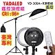 YADALED調色溫頂燈組攝影燈YD-300A+R product thumbnail 1