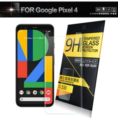 NISDA for Google Pixel 4 鋼化9H 0.33mm玻璃螢幕貼-非滿版