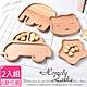 Homely Zakka 日式創意木質餐盤/托盤/零食盤/置物盤_2入/組(6款任選) product thumbnail 1