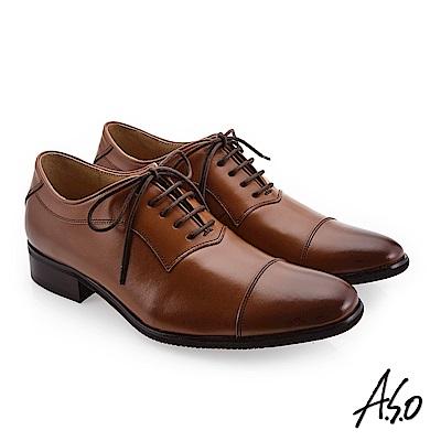 A.S.O 健步通勤 舒適透氣真皮鞋  茶