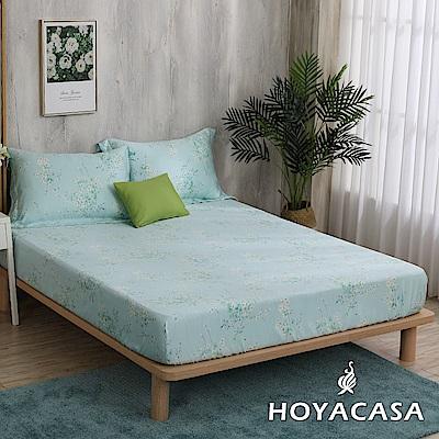 HOYACASA星晴 加大親膚極潤天絲床包枕套三件組