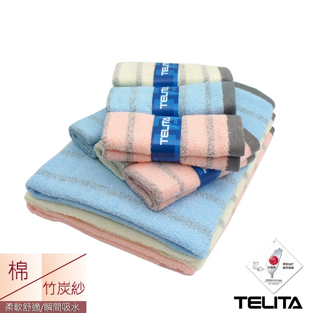 粉彩竹炭條紋毛巾浴巾(超值9入組)TELITA