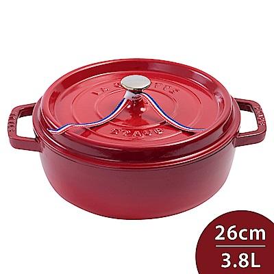 Staub 淺底圓形琺瑯鑄鐵鍋 26cm 3.8L 櫻桃紅