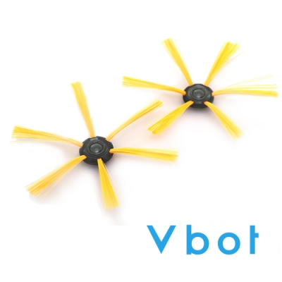 Vbot i6/R8/M270掃地機器人原廠專用 二代增效彈性刷毛 黃彩刷頭(4入)