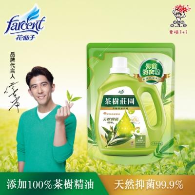 茶樹莊園 茶樹天然濃縮抗菌洗衣精補充包 1500g(6入/箱~箱購)