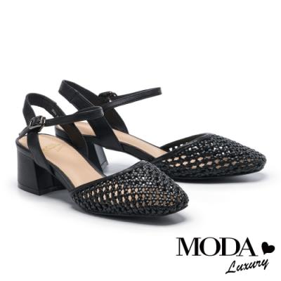 涼鞋 MODA Luxury 簡約質感編織微方楦粗高跟涼鞋-黑
