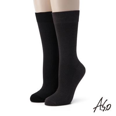 A.S.O環保抑菌系列-紳士襪-深灰+黑(2入裝)