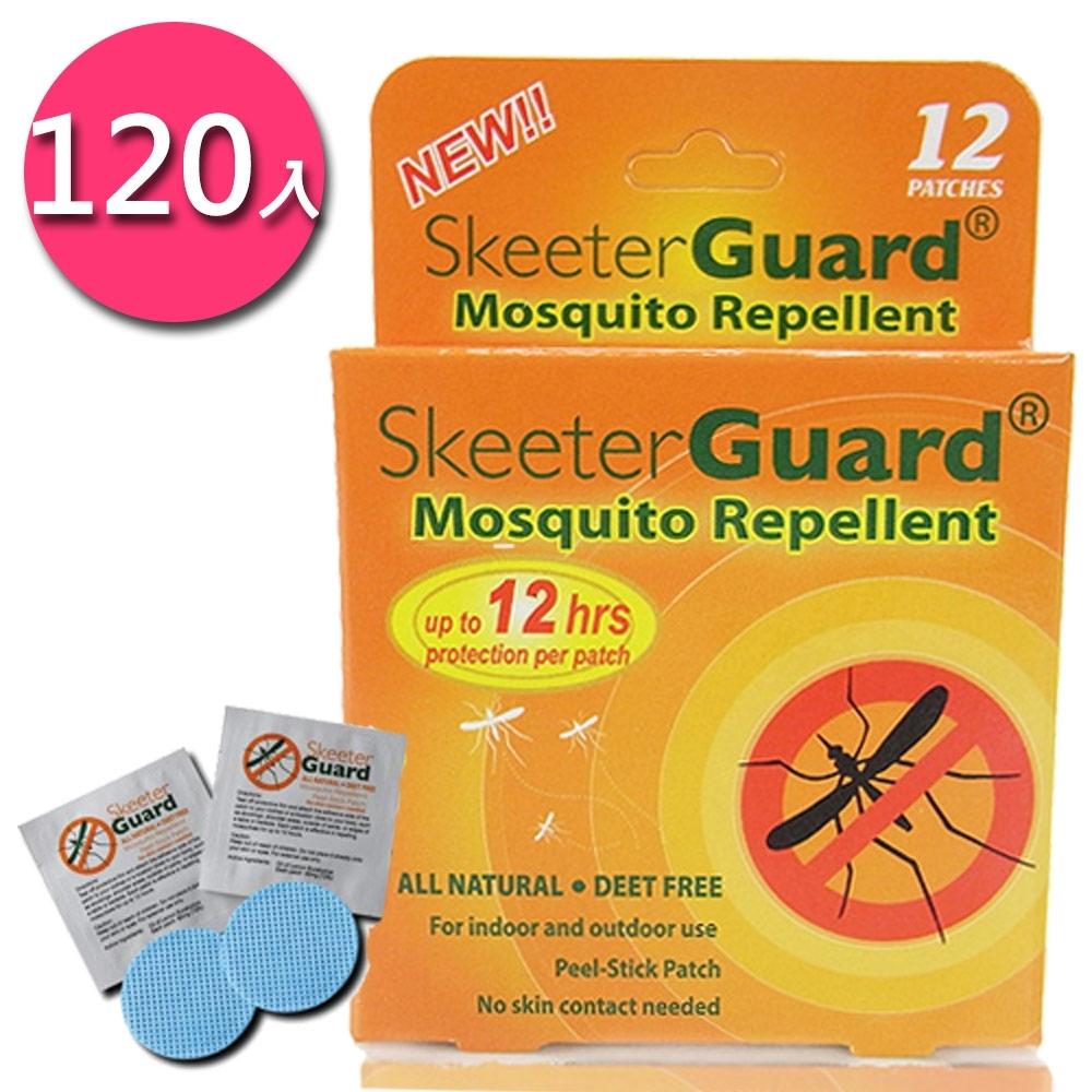 [時時樂限定]Skeeter Guard 12hr長效防蚊大大貼120入