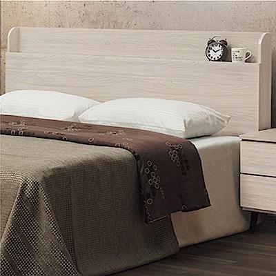綠活居 海芙5尺木紋雙人床頭片(二色+不含床底)-152x14x106cm免組