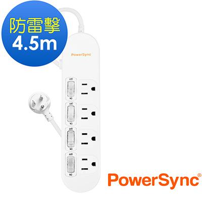 群加 PowerSync 防雷擊4開4插延長線/4.5m(PWS-EEA4445)