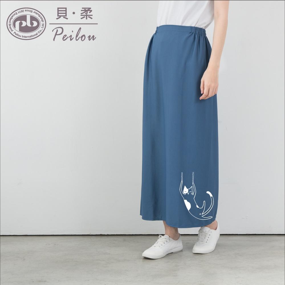 貝柔貓日記高透氣防曬遮陽裙-任選(2件組) (灰藍色)