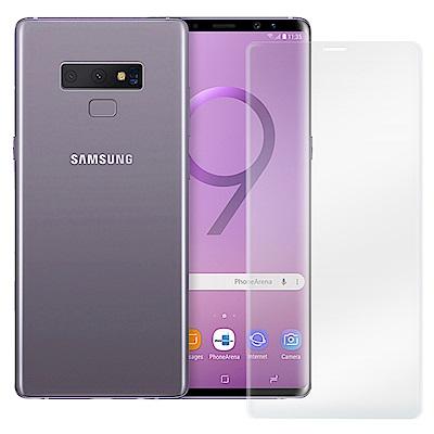 LUCCIDA SAMSUNG Galaxy Note 9 9H防爆玻璃貼【3D曲面滿版】