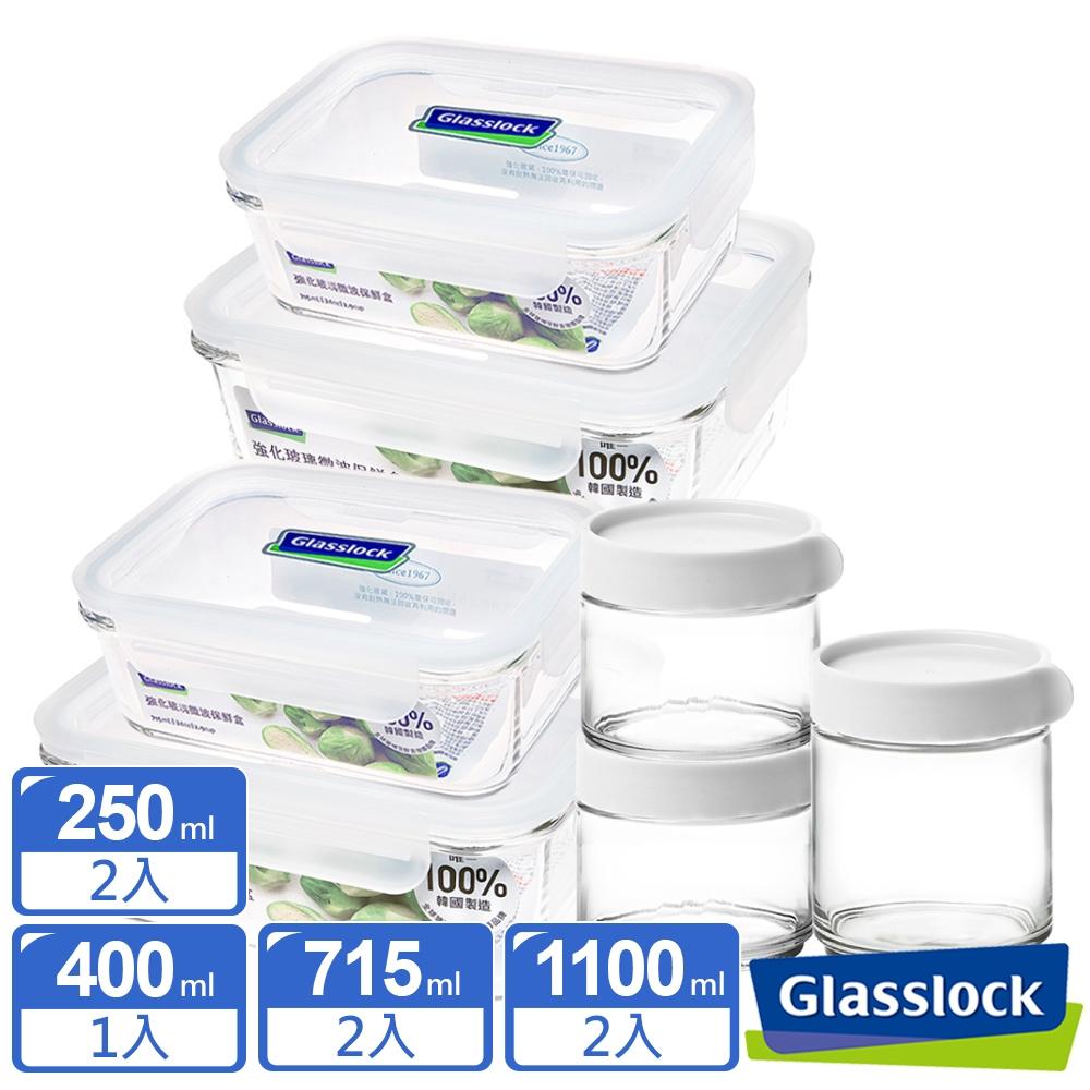 Glasslock 純白系列玻璃保鮮盒+保鮮罐7件組
