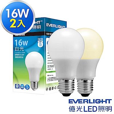 億光LED  16 W全電壓 E 27 燈泡 PLUS升級版 白/黃光  2 入