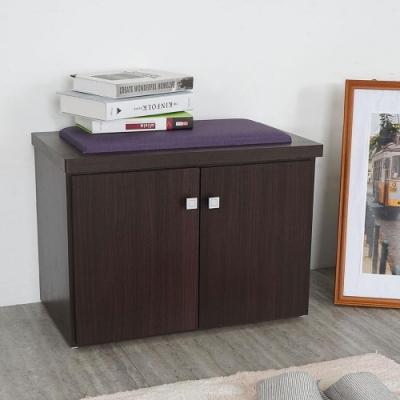 Homelike 巴森2尺坐式鞋櫃(胡桃)-61x36 x46cm