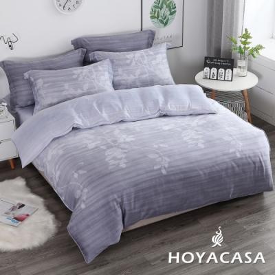 HOYACASA葉影翩翩 加大四件式抗菌60支天絲兩用被床包組