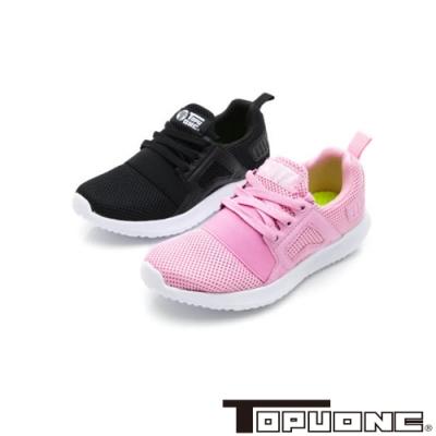 (雙11)TOPUONE女鞋 輕量透氣抗菌防臭減壓吸震鞋-粉.黑