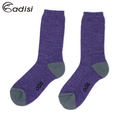 ADISI 美麗諾對折羊毛保暖襪AS17111【深紫】