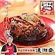 南門市場逸湘齋 紹興梅干扣肉(350g) product thumbnail 1