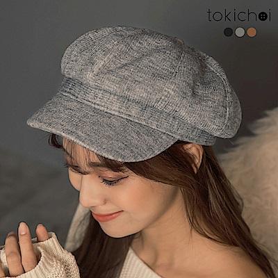 東京著衣 時髦加分小臉效果百搭多色報童帽(共三色)