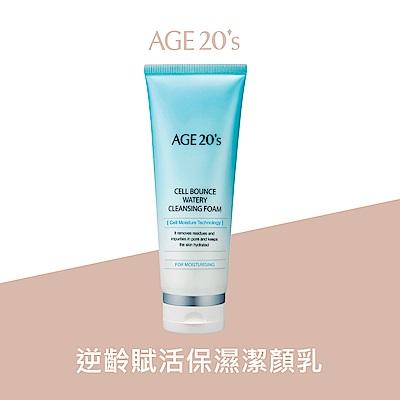 AGE20 s 逆齡賦活保濕潔顏乳(150ml)
