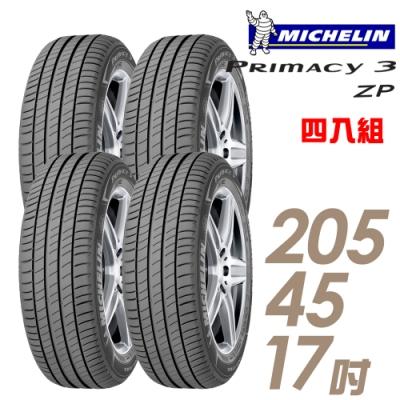 【米其林】PRIMACY <b>3</b> ZP 高性能輪胎_四入組_205/45/17(PRI3ZP)