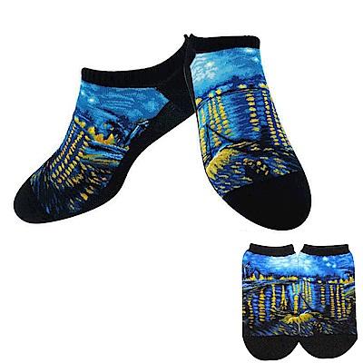 JHJ DESIGN 梵谷~隆河的星夜船襪/隱形襪-2雙