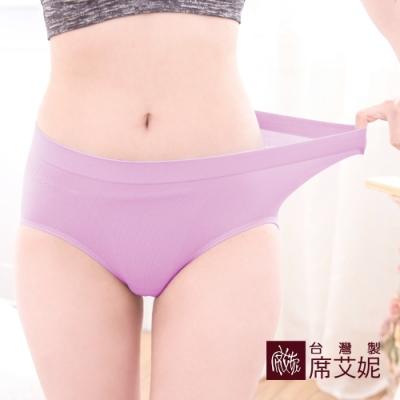 席艾妮SHIANEY 台灣製造(5件組)超彈力中大尺碼涼感中腰內褲 aquatimo涼感紗