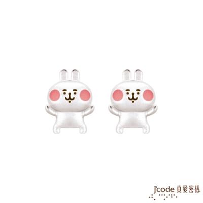 J code真愛密碼銀飾 卡娜赫拉的小動物-樂活粉紅兔兔純銀耳環