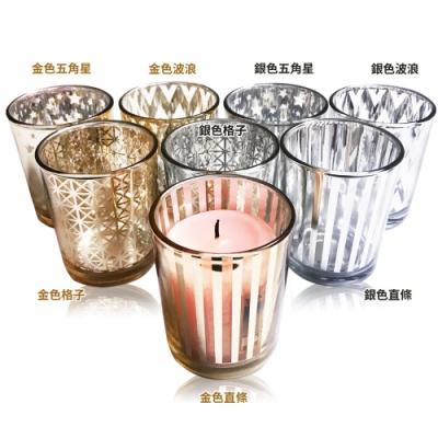 O Pretty 歐沛媞 雕花玻璃燭杯-多款可選(5.5X6.8CM)