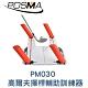 POSMA 高爾夫揮桿輔助訓練器 PM030 product thumbnail 1