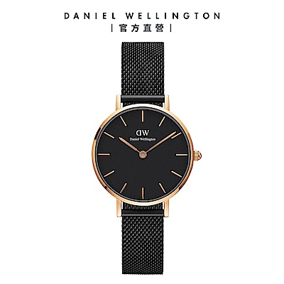 【Daniel Wellington】官方直營 Petite Ashfield 28mm寂靜黑米蘭金屬錶 DW手錶